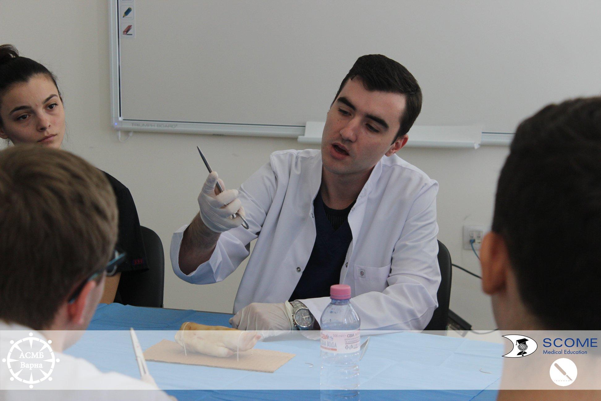 Училище по хирургическо шиене и ехография