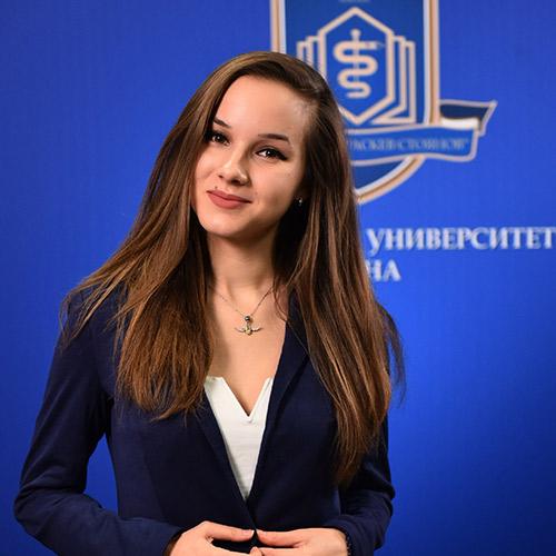 Bilyana Peneva