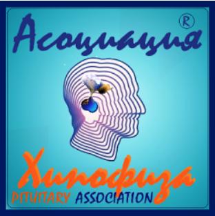 Асоциация Хипофиза - Лого
