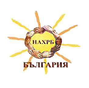НАХРб - България - Лого