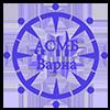 АСМБ – Варна Лого