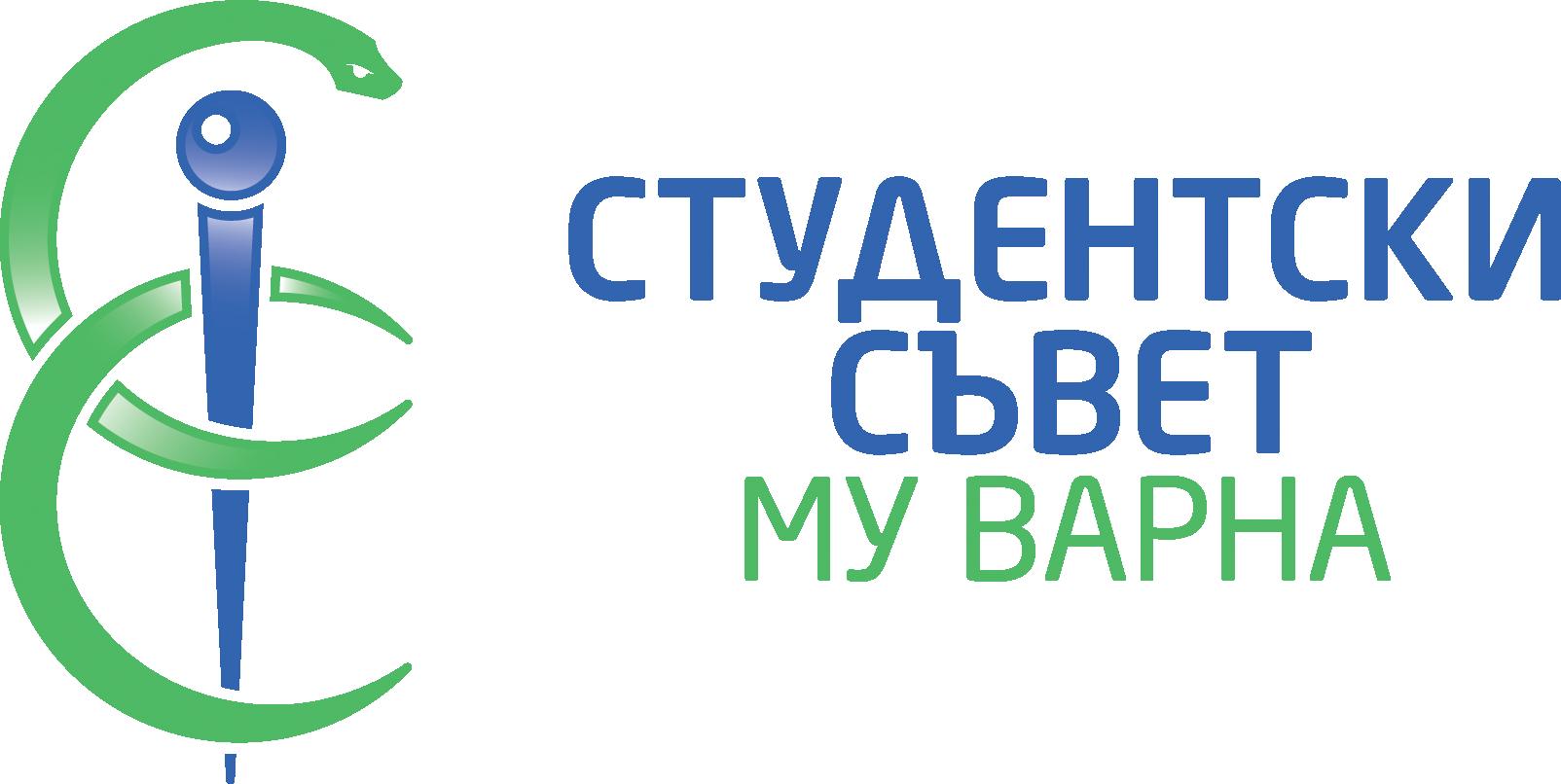 Студентски Съвет - МУ Варна - Лого