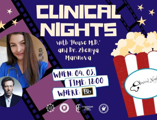 Clinical nights